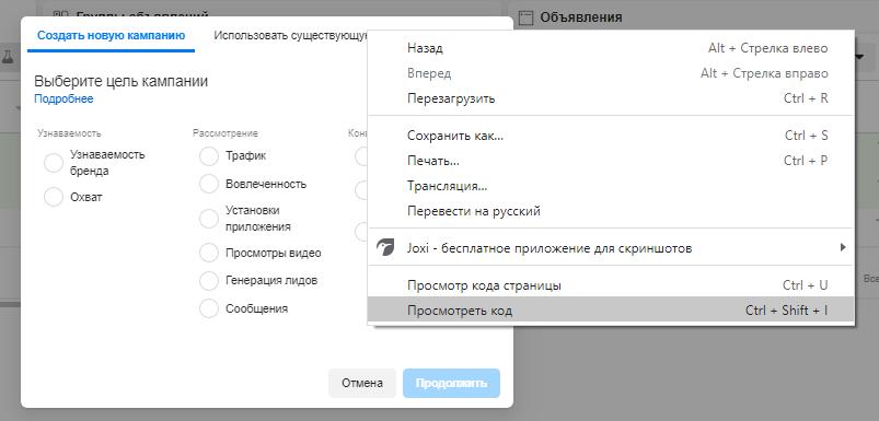 Это изображение имеет пустой атрибут alt; его имя файла - pic_2-14.png