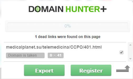 Как получить бесплатную ссылку на ваш сайт Domain Hunter Plus
